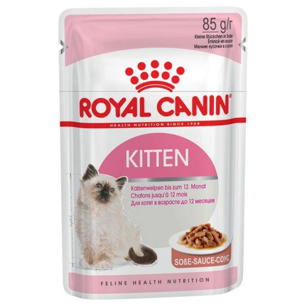 Royal Canin Kitten Gravy Wet 12x85g